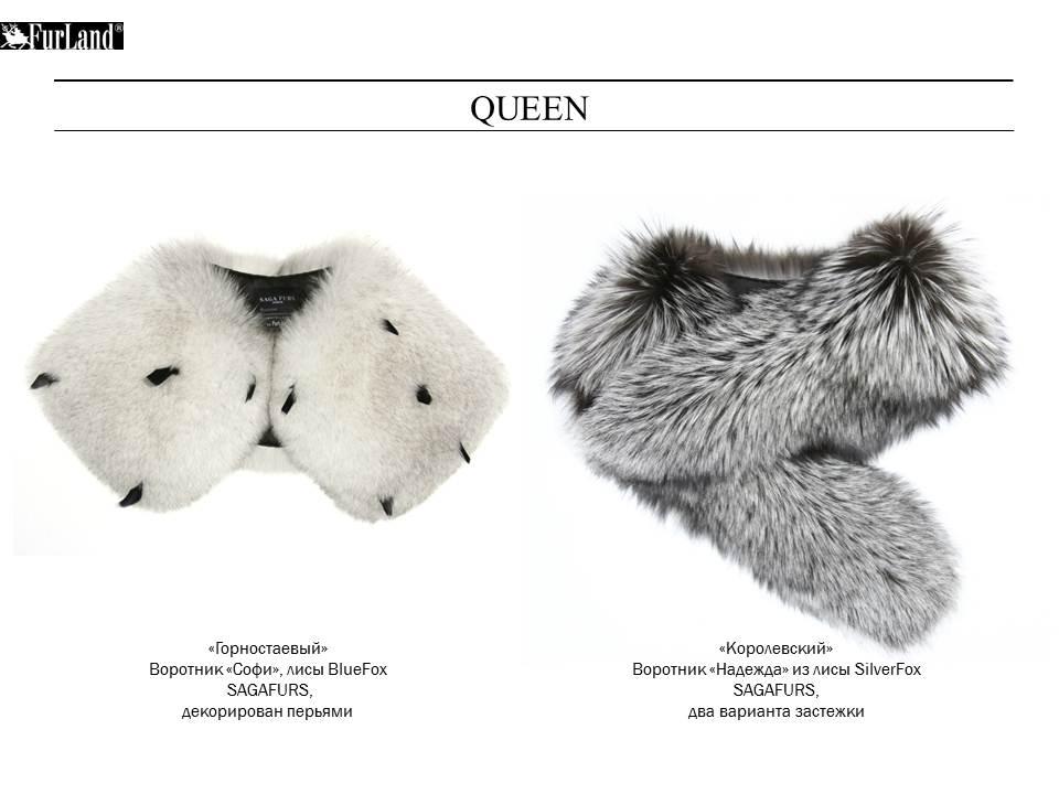 FurLand queen