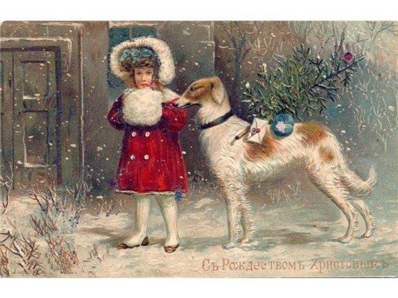 Изделие из меха С Рождеством! » Меховая коллекция 2017