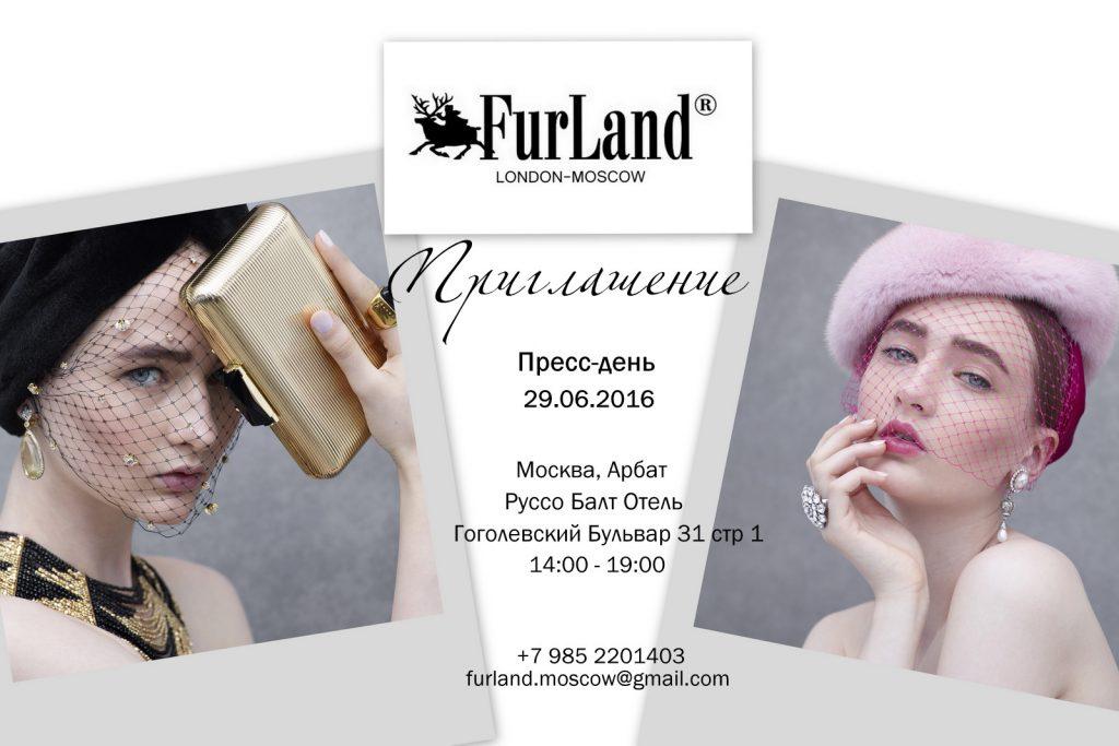 FurLand прессдень 2016 06 29