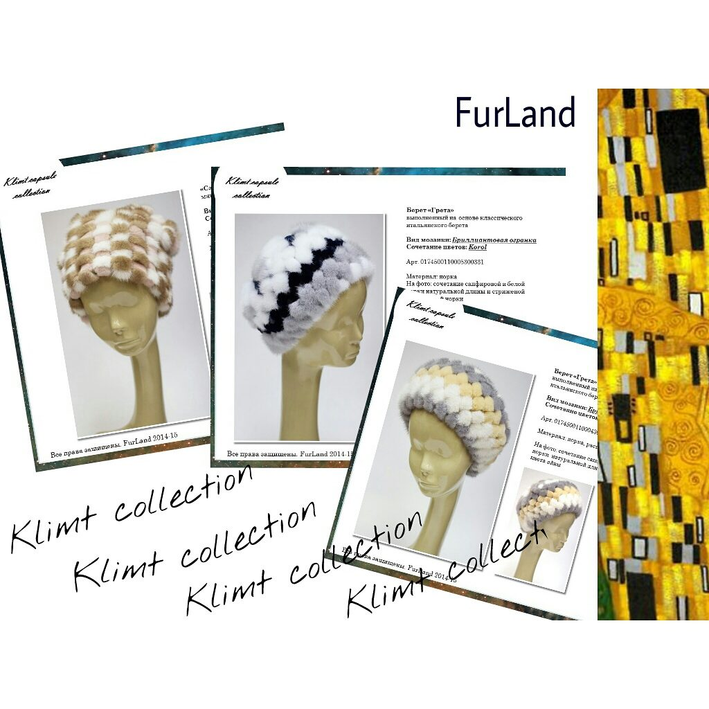 Klimt collection by FurLand